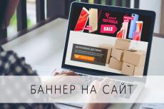Создам Аватар для Инстаграм 50 - kwork.ru