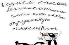 напишу качественные статьи для продвижения сайта или блога 3 - kwork.ru