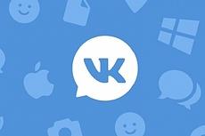 Магазин подарков и товаров для дома на Facebook с продажей на автомат 50 - kwork.ru