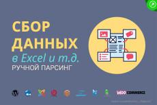 Наполнение сайта. Перенос контента, работаю с Visual Composer 6 - kwork.ru