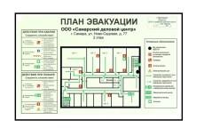 Разработка плана эвакуации по ГОСТу 64 - kwork.ru