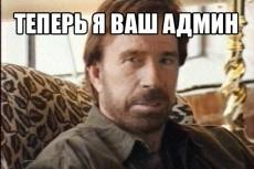 Оформлю вашу группу или страницу в Facebook 35 - kwork.ru