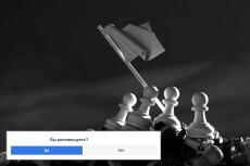 Создам интернет-магазин на Facebook 3 - kwork.ru