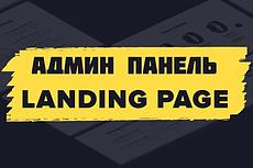 Продам сайт портфолио - визитку 4 - kwork.ru