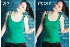 напишу 30 развернутых и уникальных комментариев к Вашей продукции 5 - kwork.ru
