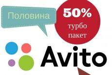 50 аккаунтов VK 3 - kwork.ru