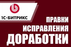 Лаконичные постоянные ссылки для WooCommerce 56 - kwork.ru