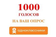 Наполнение группы вконтакте 100 постов 10 - kwork.ru