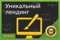переведу графику на сайте в вектор 5 - kwork.ru