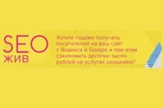 Обучение созданию прибыльных информационных сайтов 6 - kwork.ru