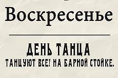 Дизайн - макет настенного квартального календаря 22 - kwork.ru