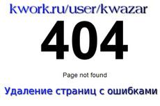 Сервис фриланс-услуг 180 - kwork.ru