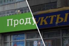 разработаю идею дизайна визитки 5 - kwork.ru