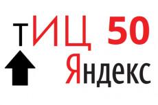 Установлю CMS WordPress на Вашем хостинге 6 - kwork.ru