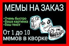 Ваше сообщение на ... 23 - kwork.ru