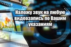 напишу любой стих на любую тему в кратчайший срок 5 - kwork.ru