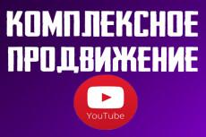 200 подписчиков в LinkedIn. Для профилей компаний 43 - kwork.ru