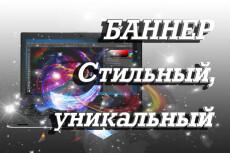Создам логотип исключительно Ваш 87 - kwork.ru