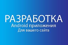 Создание прототипа приложения для Стейк Хауса, Гриль Бара 35 - kwork.ru