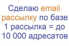 Сниму звук с видео и запишу его в отдельный файл MP3 5 - kwork.ru