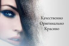 нарисую иллюстрацию 7 - kwork.ru