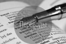 Быстро наберу текст из любого источника 9 - kwork.ru