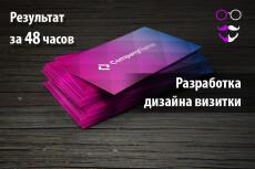 Разработка дизайна рекламного буклета 26 - kwork.ru