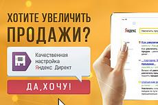 Соберу базу e-mail адресов для вашего бизнеса 17 - kwork.ru