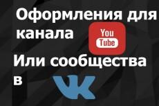 Сделаю красивые логотипы 4 - kwork.ru