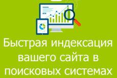 Обратные ссылки - СЕО - ссылочная пирамида 6 - kwork.ru