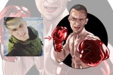 Оригинальный портрет в стиле акварель 11 - kwork.ru