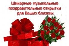 переведу тему Вашего сайта на русский 4 - kwork.ru