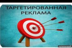 Создам логотип Вашей компании 29 - kwork.ru