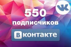 База email адресов - Предприниматели РФ - 500 тыс. контактов 20 - kwork.ru