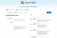 Подключу домен к хостингу 14 - kwork.ru