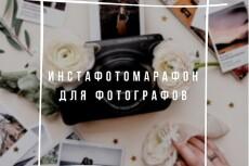 Сервис фриланс-услуг 49 - kwork.ru