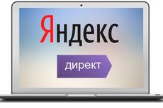 EсoPRO Настройка Google Adwords и Консультация в Подарок 11 - kwork.ru