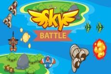 Исходник игры Jet Fire. Unity 37 - kwork.ru