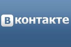 Оперативно сделаю оформление группы в вашем фирменном стиле 13 - kwork.ru