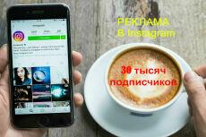 Уникальная статья 4000 символов 23 - kwork.ru