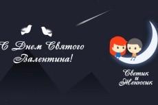 Редактирование проектов Videohive 17 - kwork.ru