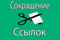 Сделаю оригинальную шапку для канала 10 - kwork.ru
