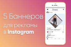 Объявления для рекламы в интернете и печати 16 - kwork.ru