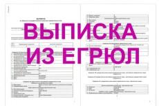 Отправлю Вам открытку  с видами Казани 5 - kwork.ru