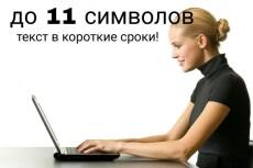 Обработаю ваши фото в различных стилях 3 - kwork.ru