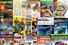 Опубликую ваши статьи на  сайте WordPress 5 - kwork.ru
