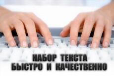 Подготовка нулевой отчетности 4 - kwork.ru