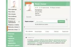 17 ключей для антивирусов до 2018 года 25 - kwork.ru