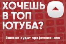 Расскажу почему Ваш запрос не в ТОПе 4 - kwork.ru
