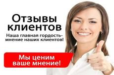 Научу создавать продающий сайт за 1 день 21 - kwork.ru